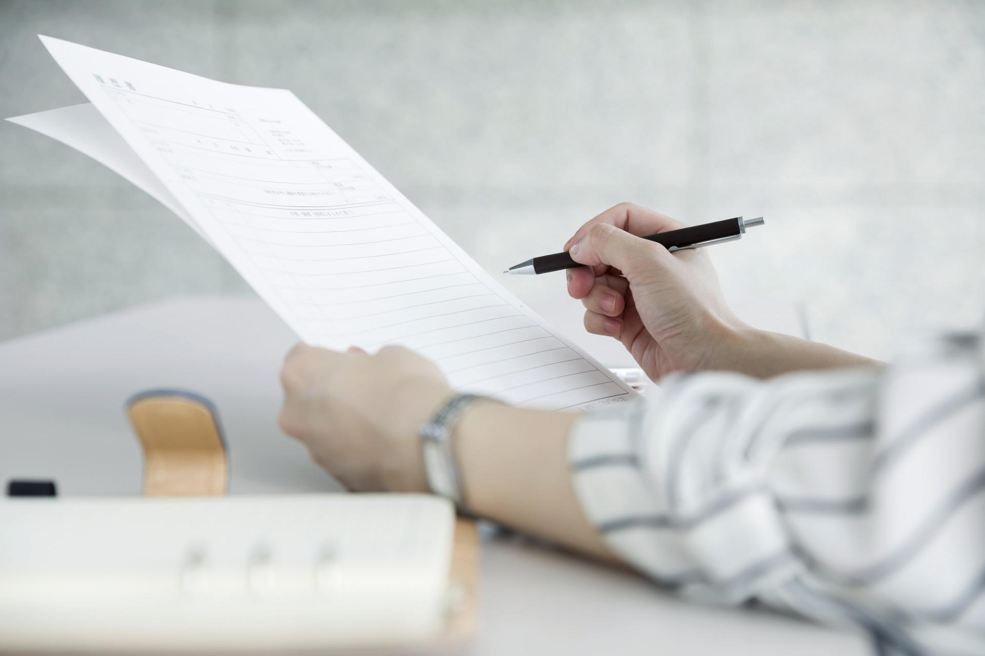 官公庁・地方自治体向け、各種届書の確認および運用